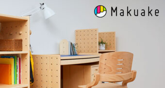 『Makuake』にてプロジェクトを公開いたしました